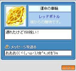 Maple090709_181128.jpg