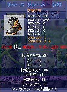 Maple090710_182051.jpg