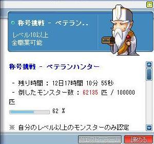 Maple090711_022912.jpg
