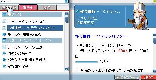 Maple090719_044058.jpg