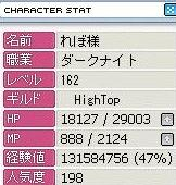 Maple090720_214857.jpg