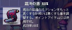 Maple090727_004818.jpg