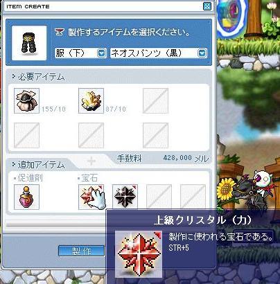 Maple090804_222145.jpg