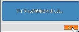 Maple090804_222157.jpg