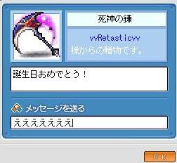Maple090812_174514.jpg