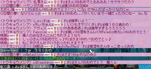 Maple090823_034730.jpg