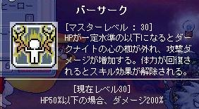 Maple090826_175012.jpg