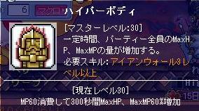 Maple090826_175017.jpg