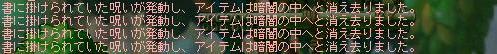 Maple090829_052746.jpg