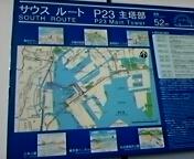 20110508-164648.jpg