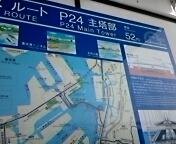 20110508-170033.jpg