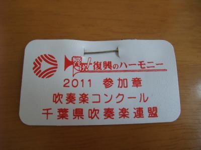 BLOG2011_08010082.jpg