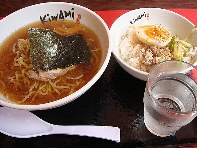 醤油ラーメンセット@KIWAMI 喜輪味