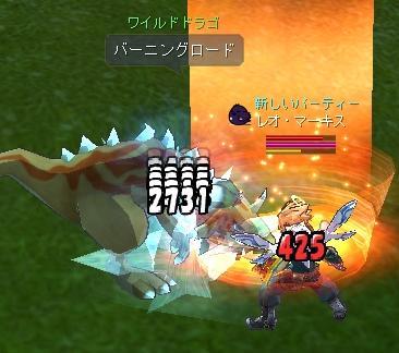 凍結+火剣~