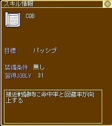CQB.jpg