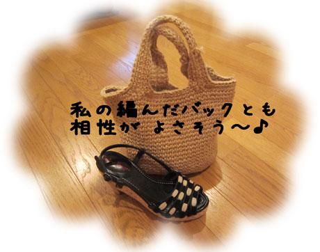 3_20110729000158.jpg
