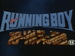 runningboy_title.jpg