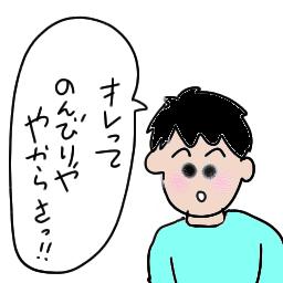 image6514512.jpg