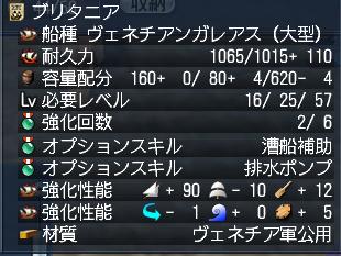 072411 084939.bmp