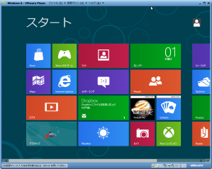 Windows_8_38