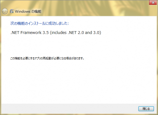 Windows_8_48s