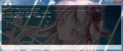 error2626