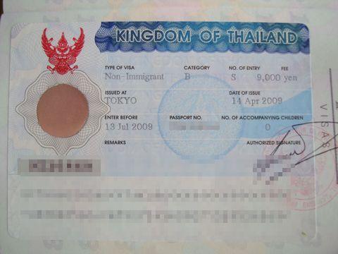 20090416_visa1.jpg