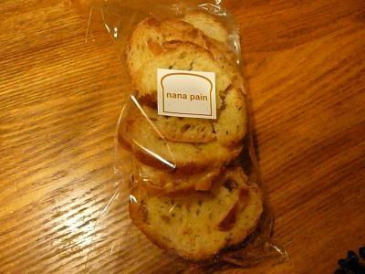 20090831ななパン