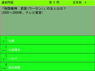 ScreenShot_2012_0219_21_28_13.png