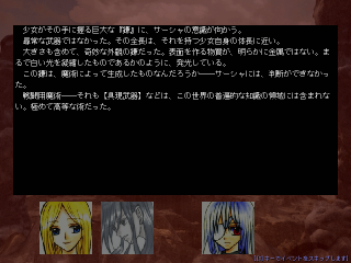 ScreenShot_2012_0302_16_48_43.png