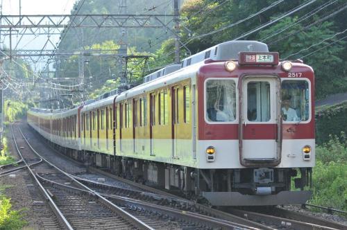 近鉄2410系
