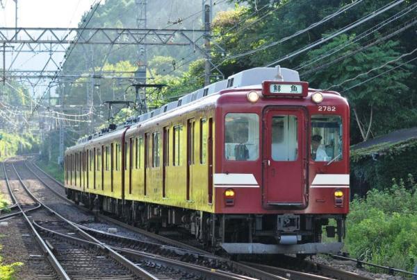 鮮魚列車 長谷寺