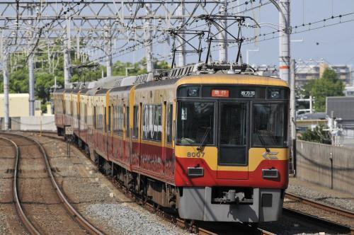 京阪8000系急行