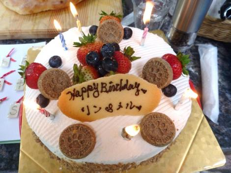 大きすぎたケーキ