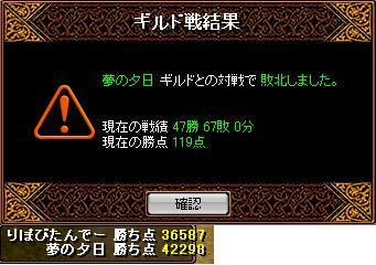 05150201.jpg