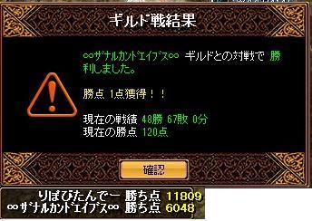 05180100.jpg
