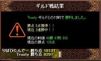 051901_20110520015359.jpg