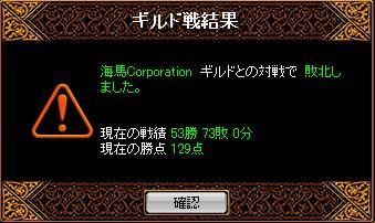 201106061.jpg