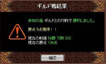 201106071.jpg