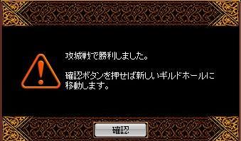 201107031.jpg