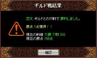 201107141.jpg