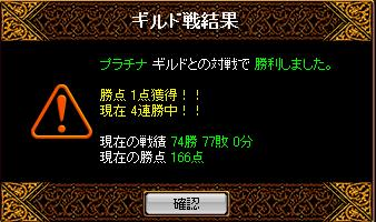 201107191.jpg