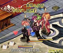 TWCI_2009_4_3_23_35_17-2.jpg