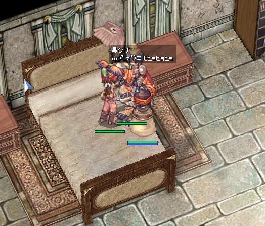 ベッドで・・