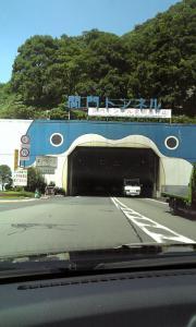 ふぐトンネル