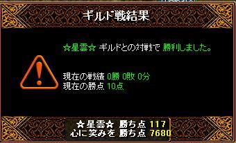 RedStone 09.09.04JPG