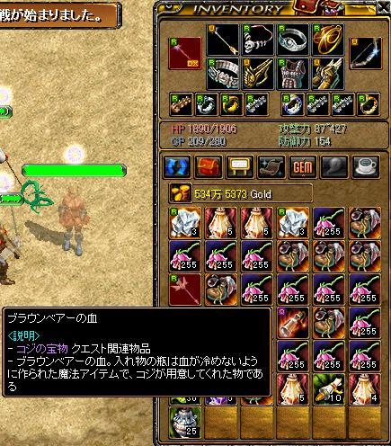 RedStone 09.09.06[01]JPG