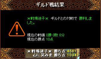 RedStone 09.09.06JPG