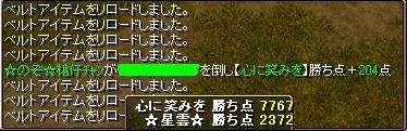 RedStone 09.09.09[00]JPG
