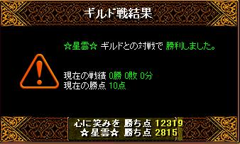 RedStone 09.09.09[02]JPG